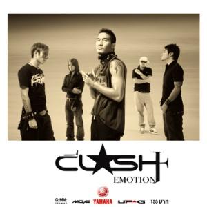 4th Album