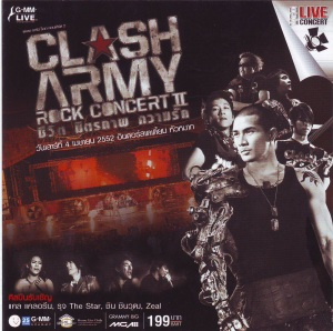 Clash - Rock Army Concert 2